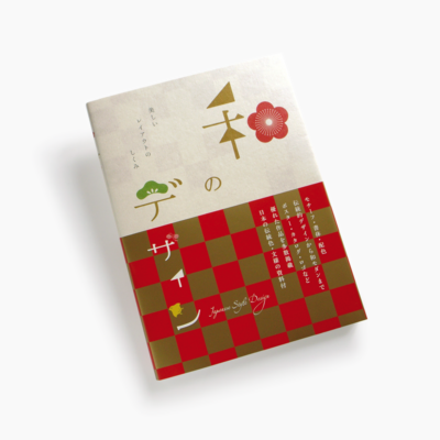 book_japanese_style.psd